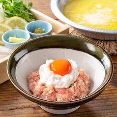 料理メニュー写真黄金鶏白湯スープのふんわり生つくね