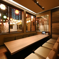 【9~10名様完全個室(掘りごたつ)】数々の飲食店を手がけたデザイナーの空間作りは別格◆オシャレ空間でのお食事はまた一味違った楽しさがあります。各種ご宴会コース、単品料理に飲み放題プラン、お席のみご予約もお待ちしております。