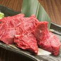 料理メニュー写真和牛厚切り上ハラミ