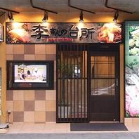 関内駅徒歩4分/桜木町駅徒歩7分/馬車道駅徒歩5分