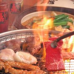 赤から 亀田店のコース写真