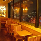 キーフェル カフェダイニング阪急グランドビル30Fの雰囲気3