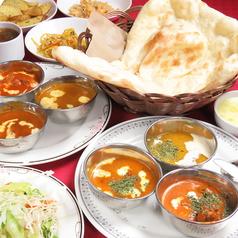 インドキッチン ナン カレーハウス 川崎町店のおすすめ料理1