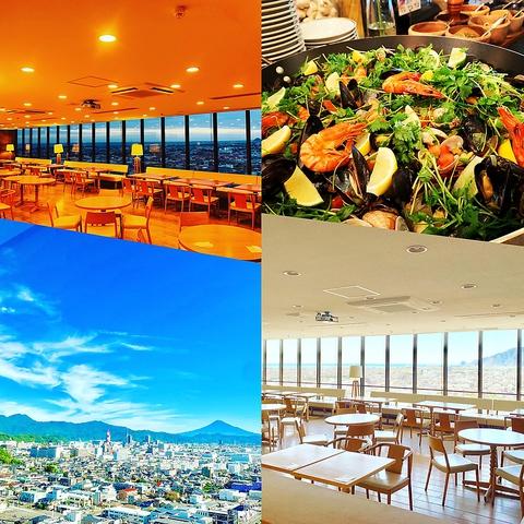 静岡新聞最上階にある、大人気ビュッフェレストラン。夜は市街の夜景が一望できます!