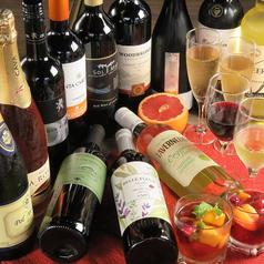 窯とワイン ハニーハントのコース写真
