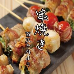 八福神のおすすめ料理1