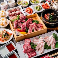 焼肉 フジ 上野本店のおすすめ料理1