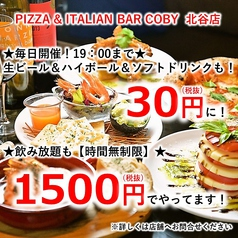 PIZZA&ITALIAN BAR COBY コビーのおすすめ料理1