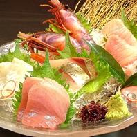 毎日変わる、おすすめ鮮魚
