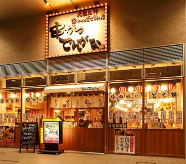 串かつ でんがな 浅草橋店の雰囲気1