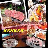 FOOD&DINING KENKEN ケンケン