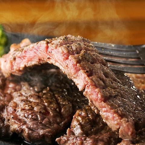 肉好きのあなたに必見!リブロースの中でも希少部位キューブロールを使用!