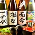 【自慢の地酒】八海山、浦霞、鼎、越乃影虎、久保田 千寿など豊富な品揃え!