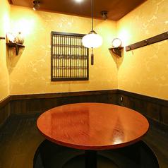 癒しの居酒屋 喜泉 本町店の雰囲気1
