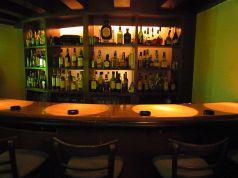 Restaurant Bar 47