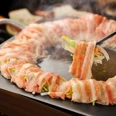 ZUNDA ズンダ 泉中央 ごはん,レストラン,居酒屋,グルメスポットのグルメ