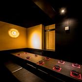 個室 居酒屋≫6名様~8名様まで♪オシャレな和風個室席♪御茶ノ水 小川町 神田で個室居酒屋をお探しでしたらぜひ当店へ♪扉付きの個室席もございますので隣も気にせず騒いだり、大事な日にも雰囲気を大切にご宴会をお楽しみ頂けます!当店ではどんなシーンでもお使い頂けます!記念日限定クーポンあり♪