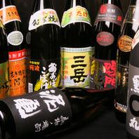 ドリンクは日本酒の他にも豊富にご用意。