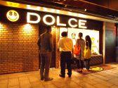 8ビー ドルチェ 8b DOLCE 北新地店の雰囲気2