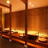炙り酒場 HANABIの雰囲気2