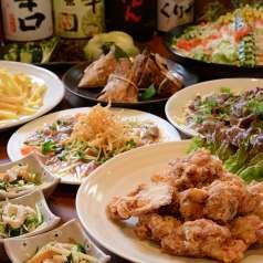 食楽酒喜 厨 くりやの特集写真