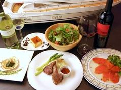 マリーナ レストラン トリムのコース写真