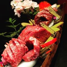 熟成黒毛和牛専門店 焼肉 夜桜の写真