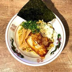 熟成醤油の「醤麺男」特製油そば