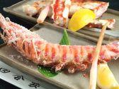 六本木 田舎家 東店のおすすめ料理3