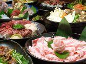 九州料理 加津佐の写真