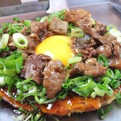 めっせ熊 東京店のおすすめ料理1
