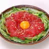 回転寿司 いちばん船 マルナカ須崎のおすすめポイント1