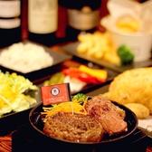 とろけるハンバーグ グリルフクヨシ GRILL FUKUYOSHI 相模原 本店のおすすめ料理3