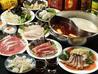 龍刀削麺のおすすめポイント3