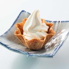料理メニュー写真■日高ソフトクリーム