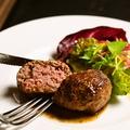 料理メニュー写真<メイン> 熟成牛のハンバーグ