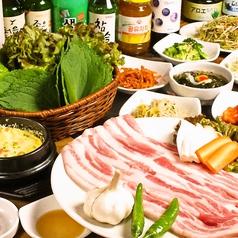 Korean kitchen ハチの家のおすすめ料理1