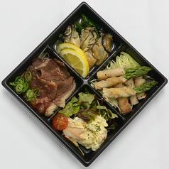 弁兵衛 横川店のおすすめ料理1
