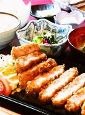 イマイ 串カツのおすすめ料理3