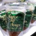 【ネット注文可】スーパーハイスープ(緑ラベル)