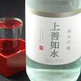 【日本酒】上善如水