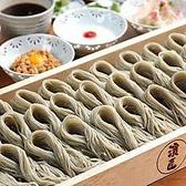 九州ろばた 濱匠 広小路通店のおすすめ料理3