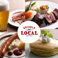 GRIDDLE me...のサムネイル画像