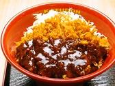 かつさと 焼津店のおすすめ料理2