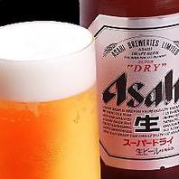 日本酒・焼酎も豊富な全40種類の飲み放題!