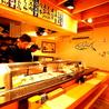 寿司 まんぼうのおすすめポイント1