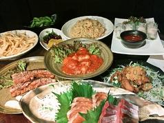 居酒屋KAO'Sのおすすめ料理1