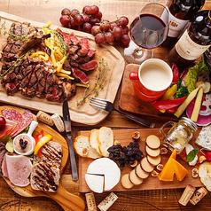 ワインホールグラマー WINEHALL GLAMOUR 中之島のおすすめ料理1
