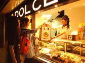 8ビー ドルチェ 8b DOLCE 北新地店の雰囲気3