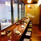 CHUBO はっぴ 大森 東口駅前店の雰囲気3